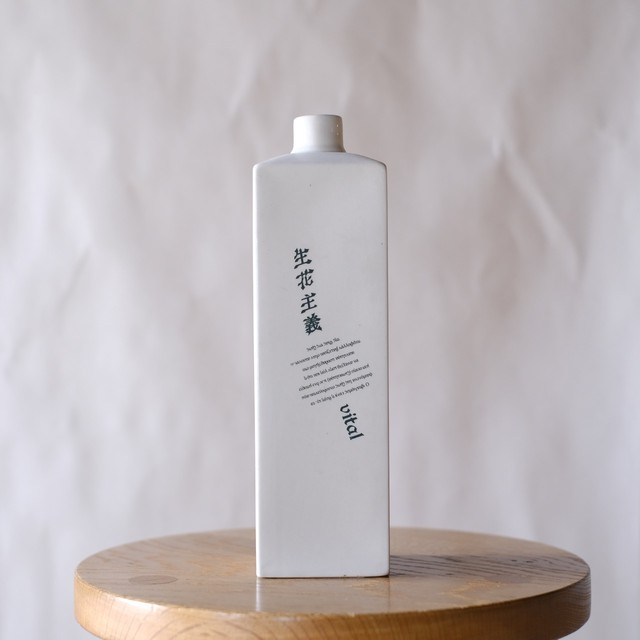 vital 花瓶{VT20}