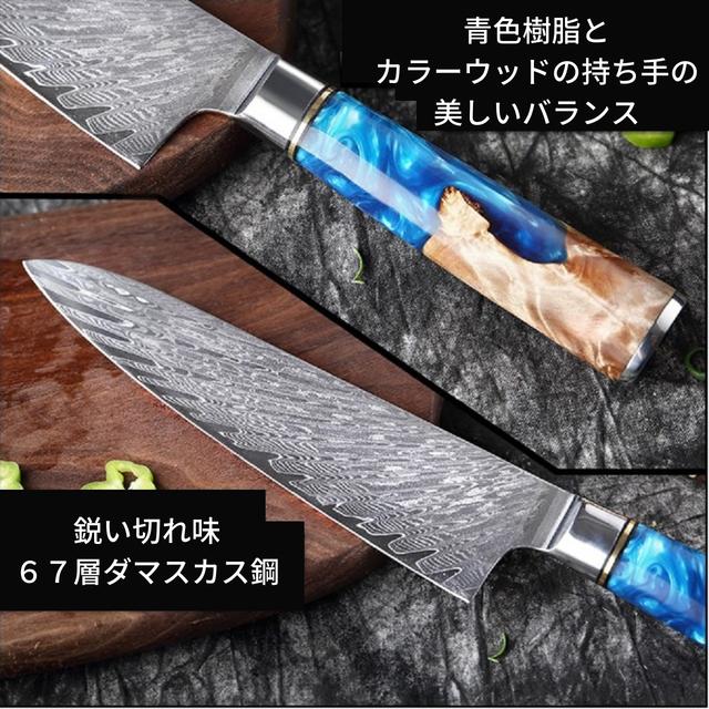 ダマスカス包丁【XITUO公式】2本セット 牛刀 刃渡り20.5cm 三徳包丁 ks21071203