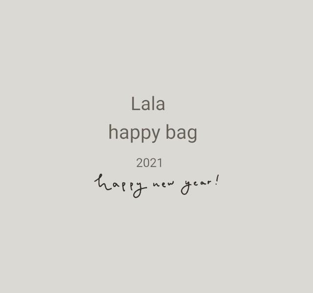 happybag for woman