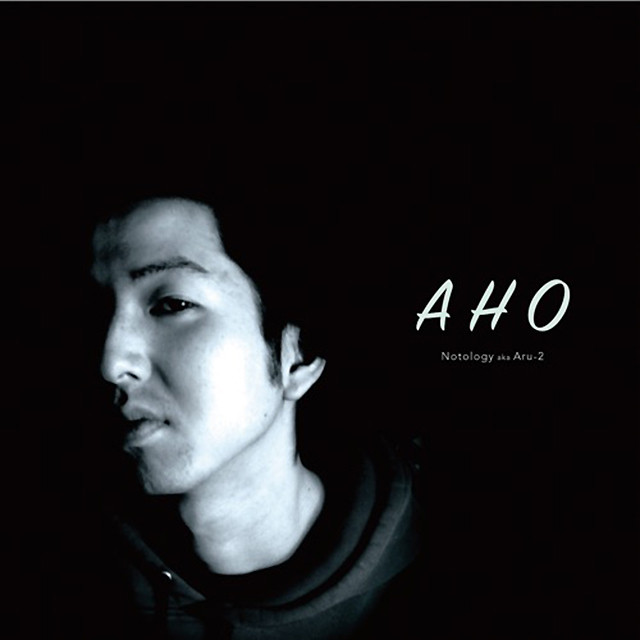 【CD】Notology a.k.a. Aru-2 - A H O