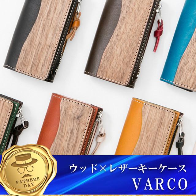 VARCO REAL WOOD/ヴァーコリアルウッド キーケース2