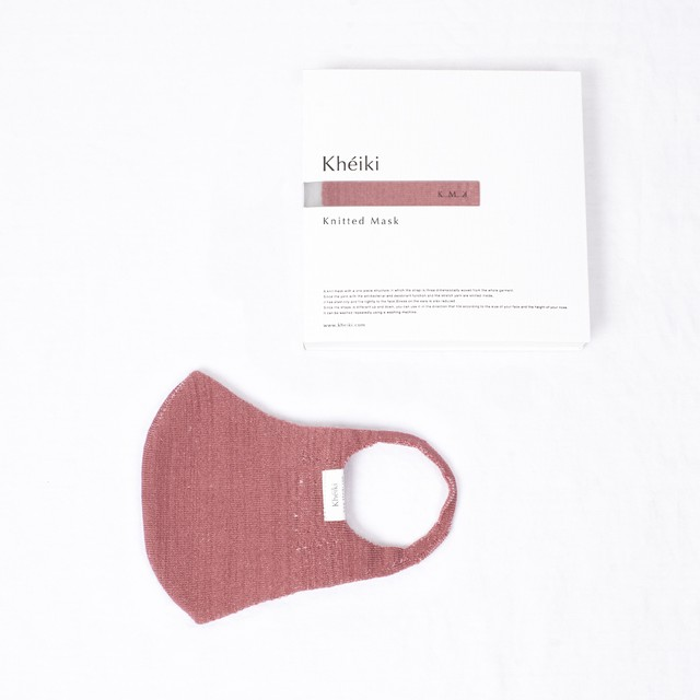 Knitted Mask 2pcs Set / KMK / Mercerized Long Staple Cotton / #Cochineal Red