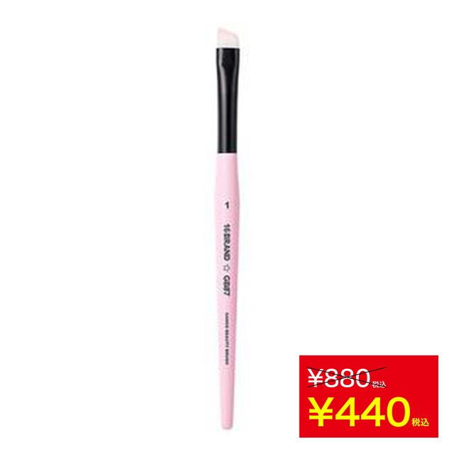 16brand 16 GANGS BEAUTY BRUSH EDGE BROW GB07