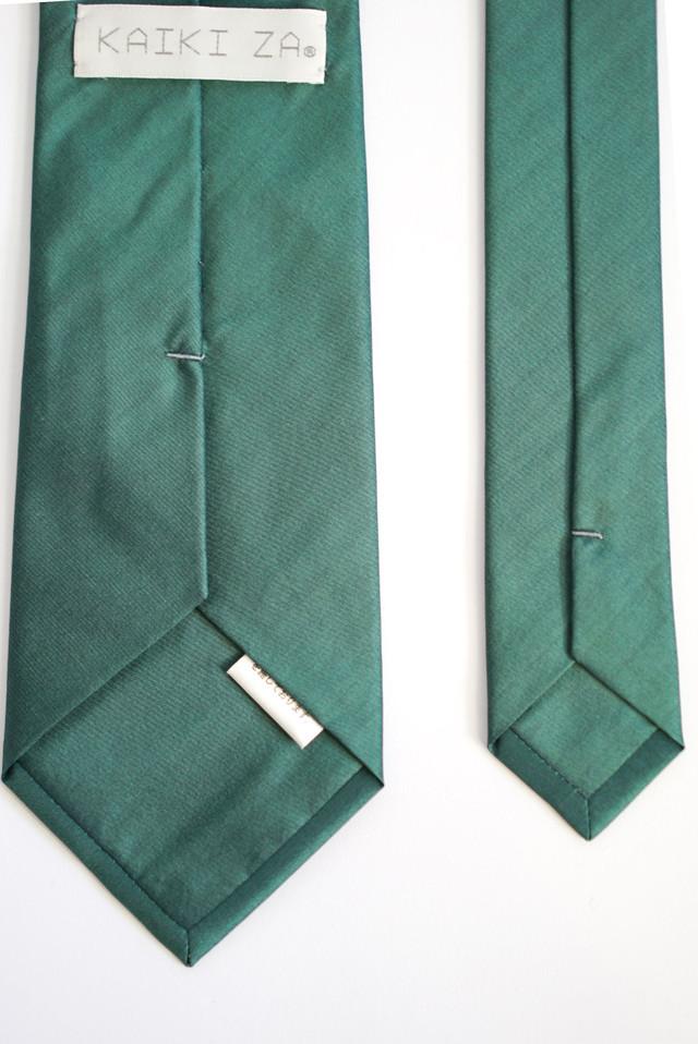 玉虫甲斐絹 紺×濃グリーン