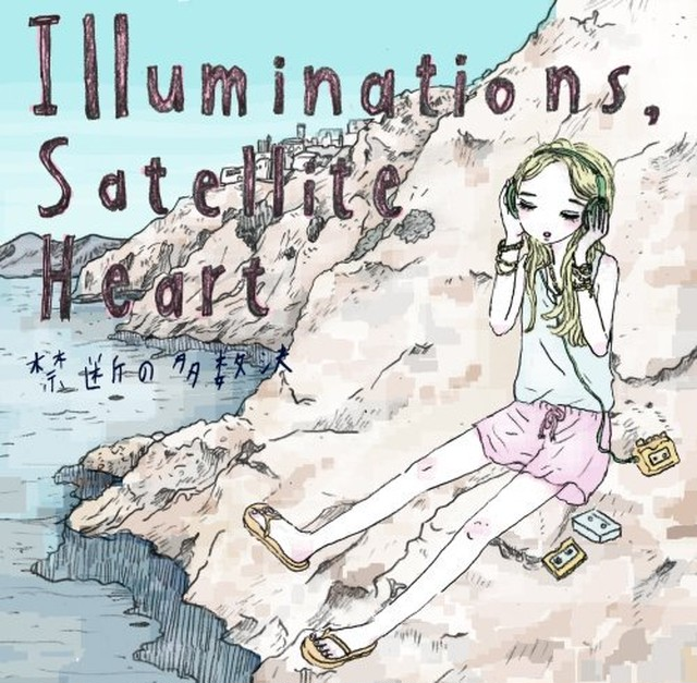 【DL版】『Illuminations, Satellite Heart / Chill Sounds Series Volume 1』