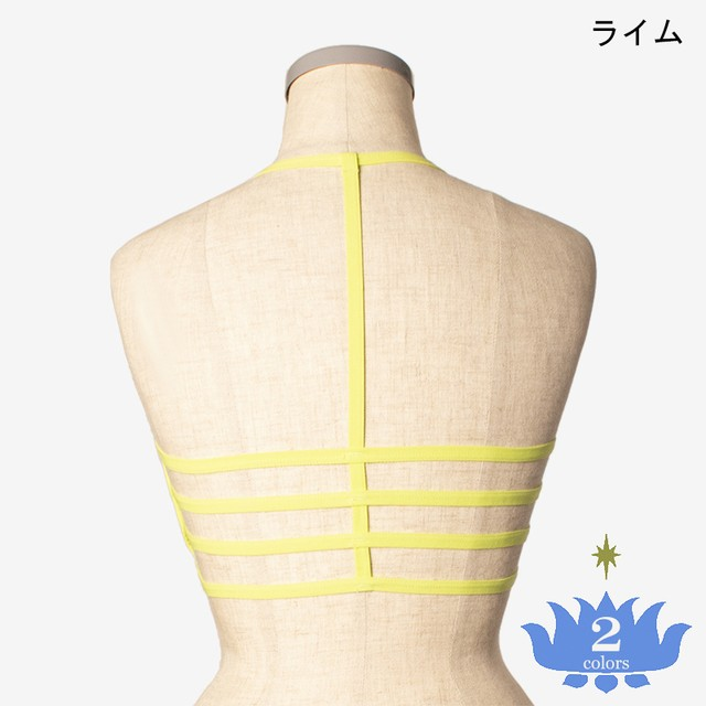 ブラ 4ラインホルター Bra 4 lines with halter neck strap