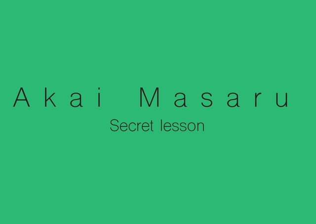 10/16 11:00~ 「花と遊ぶ」Secret lesson in TOKYO