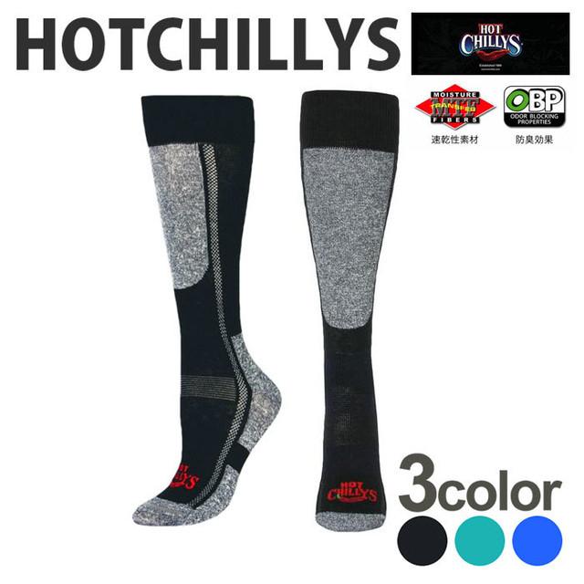 HOT CHILLYS (ホットチリーズ) フィエスタスソックス レディース 女性用 冬 スキー スノボ アウトドア 雪山 ノルディック 靴下