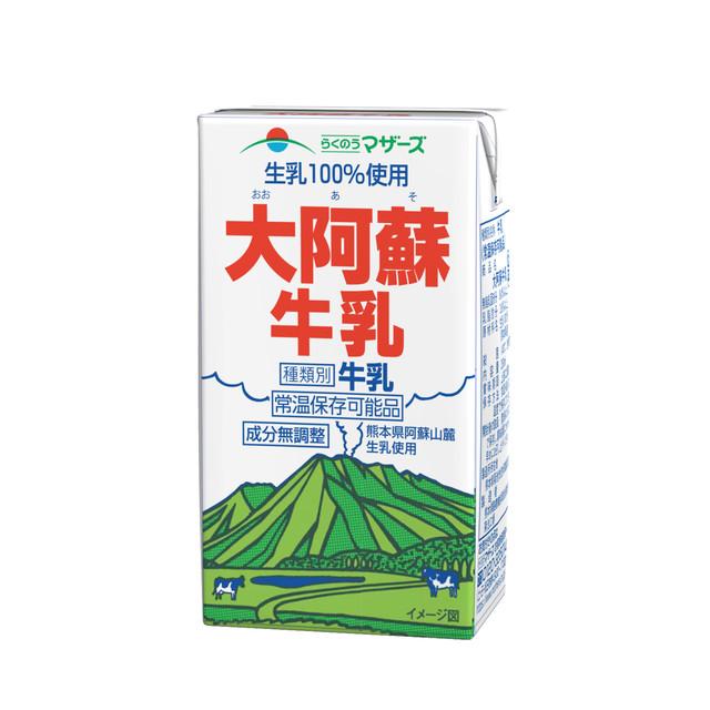 【定期便】大阿蘇牛乳 250ml(24本入り×2ケース)