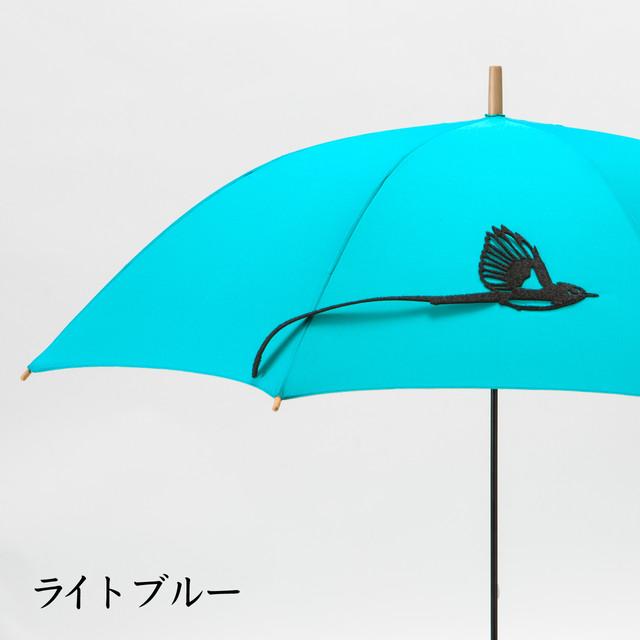 【ミクロチュン付き】tail サンコウチョウの傘 ライトブルー