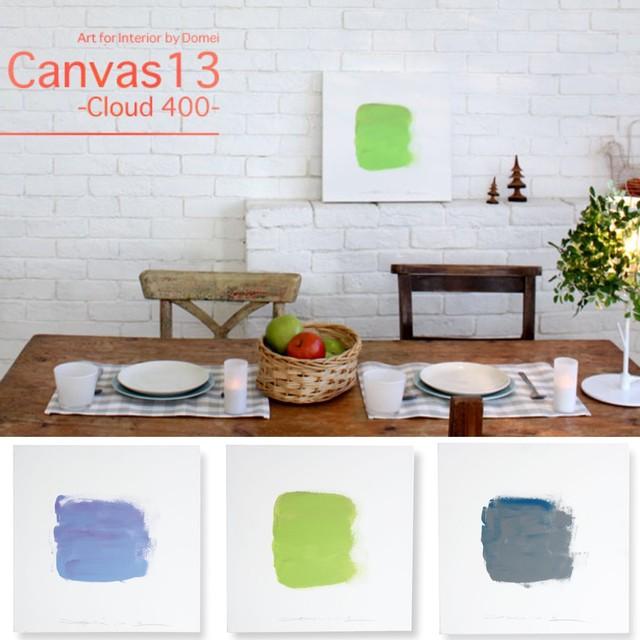 受注生産 手描き アート Canvas 13 Cloud 400 壁掛け キャンバス DI-CLASSE