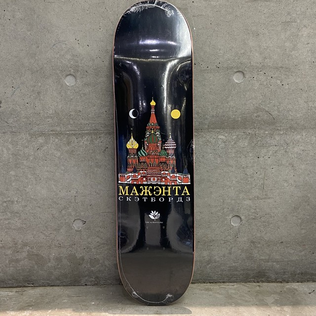 MAGENTA SKATEBOARDS TEAM MOSCOU VISUAL TRAVELLING COLLAB 7.875/8.25