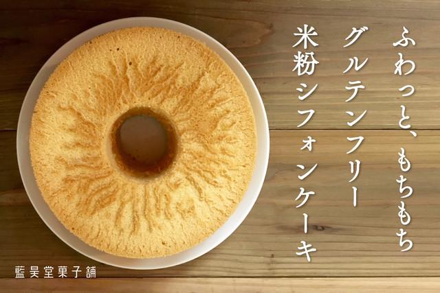 【ギフト】全粒粉と生クリームのスコーン《10個セット》