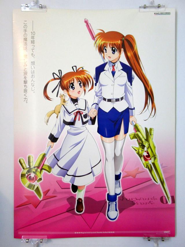Magical Girl Lyrical Nanoha StrikerS Vol.1 - B2 size Japanese Anime Poster