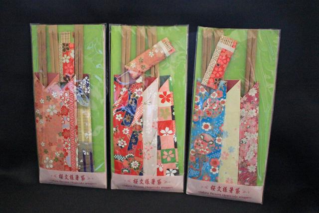 桜文様和紙箸袋No.1 3本×3セット