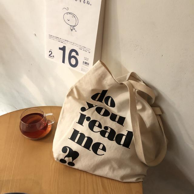 bag YL2533