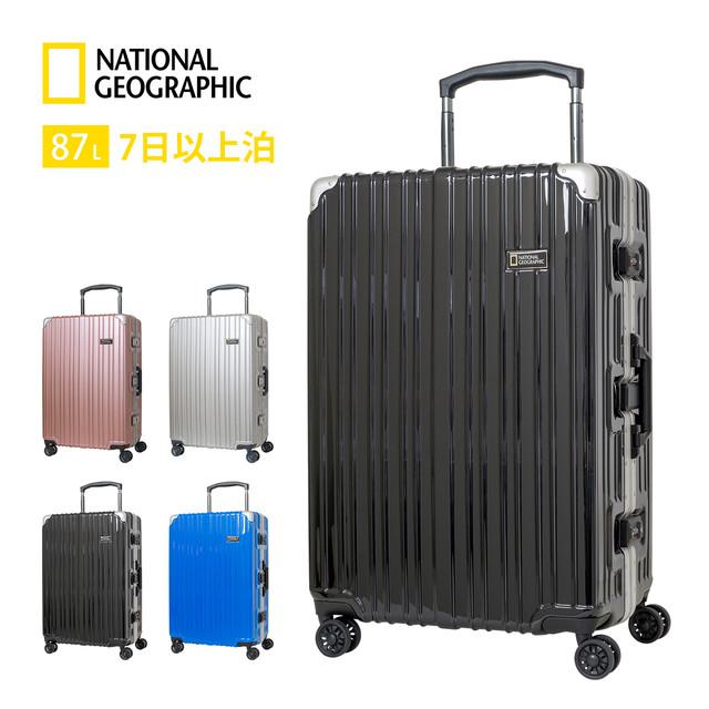 NAG-0799-62 キャリーケース Nationalgeographic ナショナルジオグラフィック