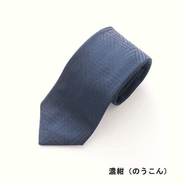 ネクタイ「衿結」葛飾北斎シリーズ 菜籠麻の葉:濃紺
