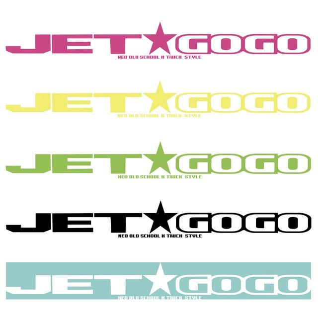 【JET★GOGOステッカー】