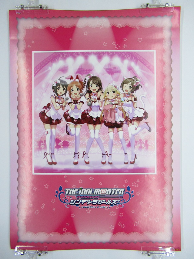 The Idolmaster Cinderella Girls GAMERS Pink - A2 size Japanese Anime Poster