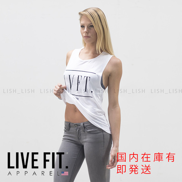 LIVE FIT Century Muscle Tank- White