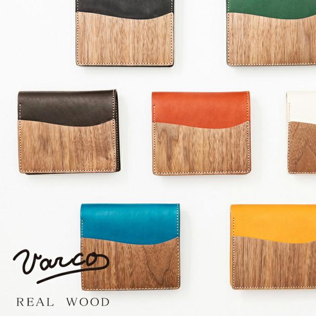 VARCO REAL WOOD/ヴァーコ リアル ウッド スタンダードウォレット