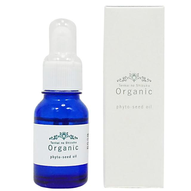 天海のしずく オーガニック 美容オイル 10ml グァバ フィトシードオイル 防腐剤無添加 ノンケミカル 化粧品