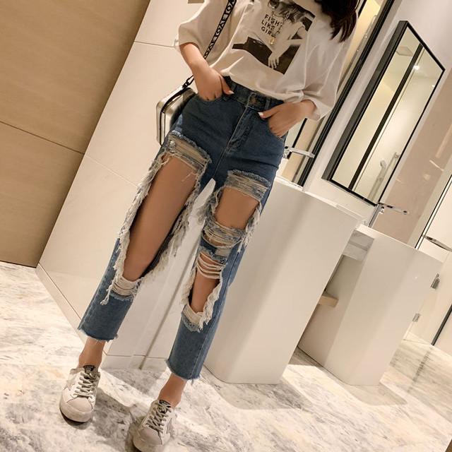 【ボトムス】ファッションハイウエストダメージ加工デニムパンツ47079696