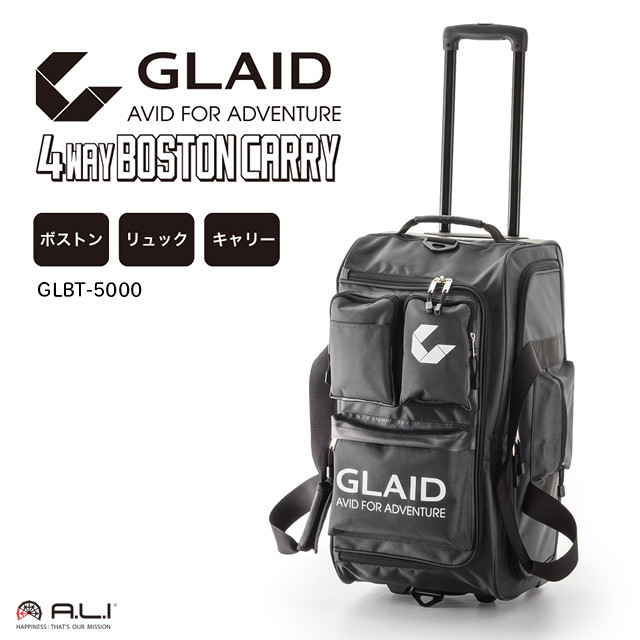 GLAID  4WAY BOSTON CARRY GLBT-5000