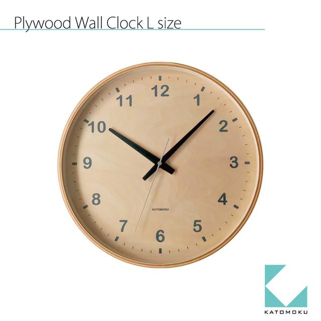 KATOMOKU plywood wall clock km-34L