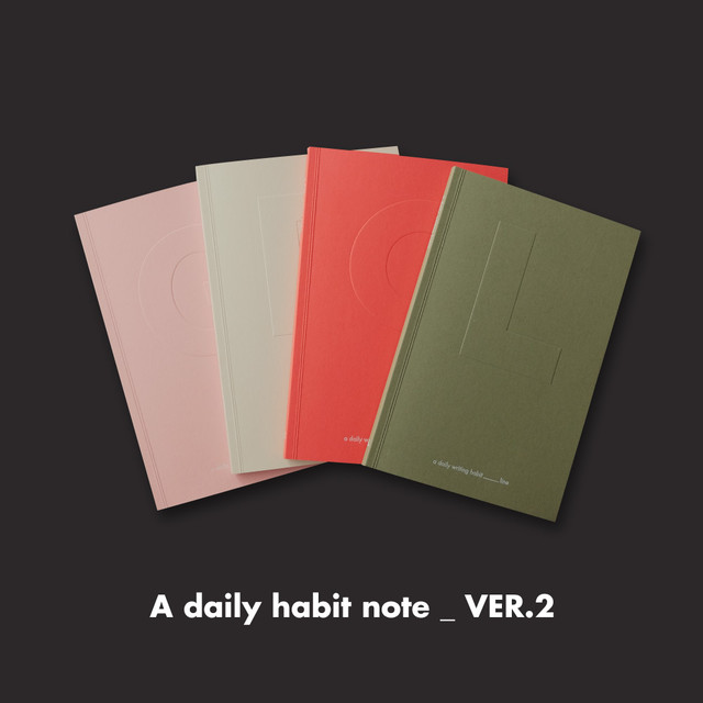 [OH,LOLLY DAY!] A daily habit note_ver.2 (インゲン・罫線)