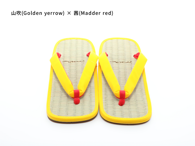 山吹 / Golden yellow for MEN