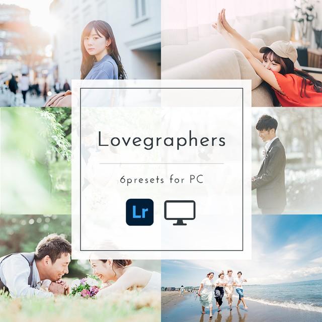 Lovegraphers presets【PC専用・スマホ不可】