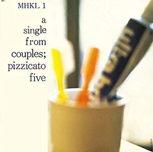[新品7inch]  Pizzicato Five – Couples EP