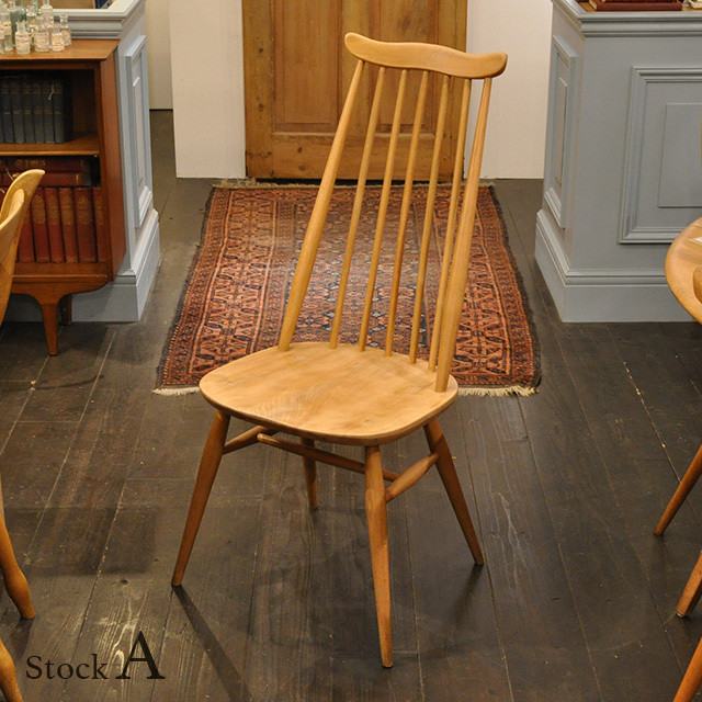 Ercol Goldsmith Chair 【A】/ アーコール ゴールドスミス チェア / 1911-0247A