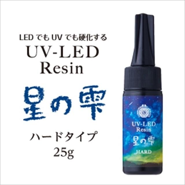 【35%OFF】パジコ UVレジン 太陽の雫 詰替用 ハードタイプ 100g