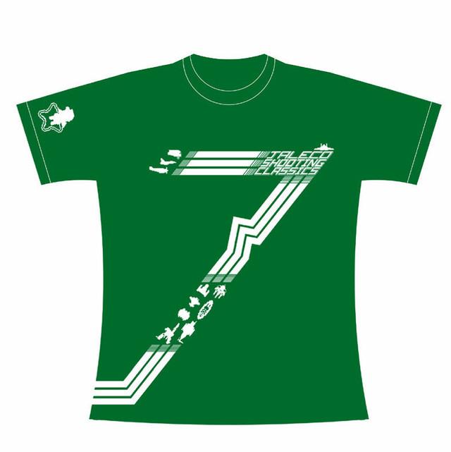 JALECO SHOOTING CLASSICS ~Green Limitation~ / GAMES GLORIOUS