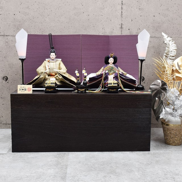 雛人形 親王飾り <紫宝>収納上手