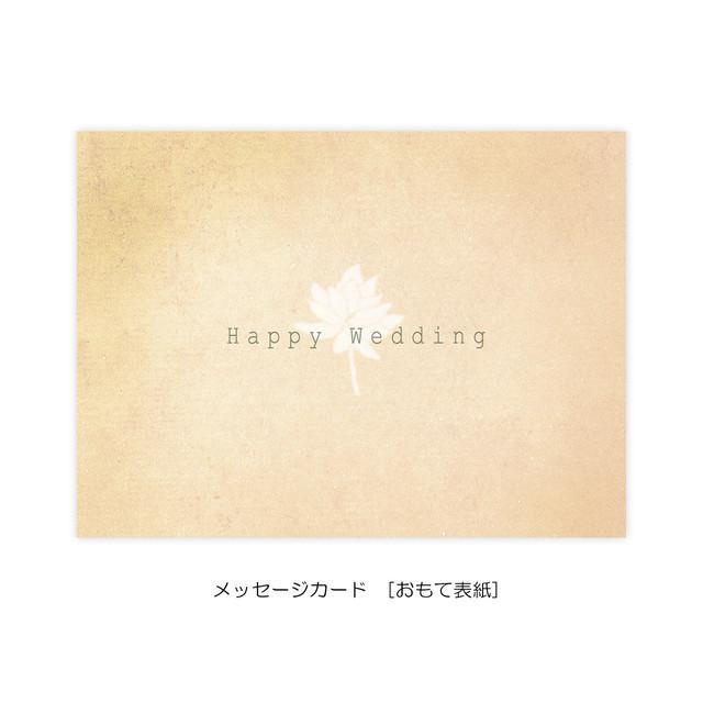 メッセージカード『はす』10枚セット~ mihoko ~