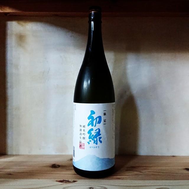 初緑 純米吟醸 限定醸造生原酒 1.8L