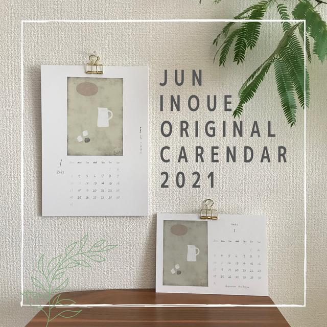 井上淳 オリジナルカレンダー 2021【A4版】