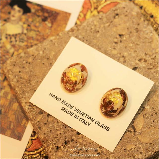 ベネチアンガラス browngold イヤリング