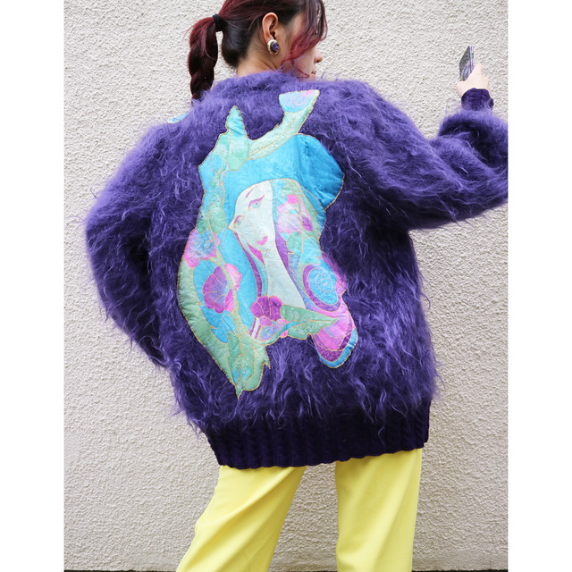 Euro purple glitter cardigan