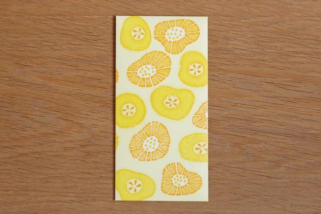 大ぽち袋・中袋つき「野の花 yellow」版画工房みのむし