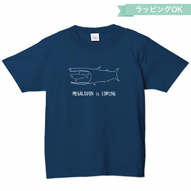 キッズTシャツ★メガロドン【インディゴブルー】