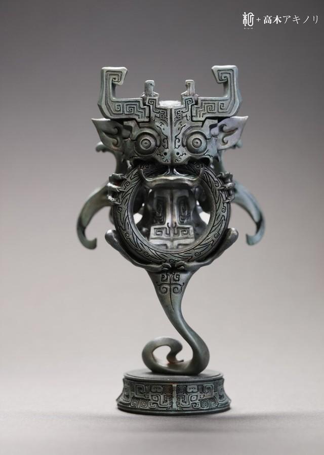 青銅獣面龍|高木アキノリ