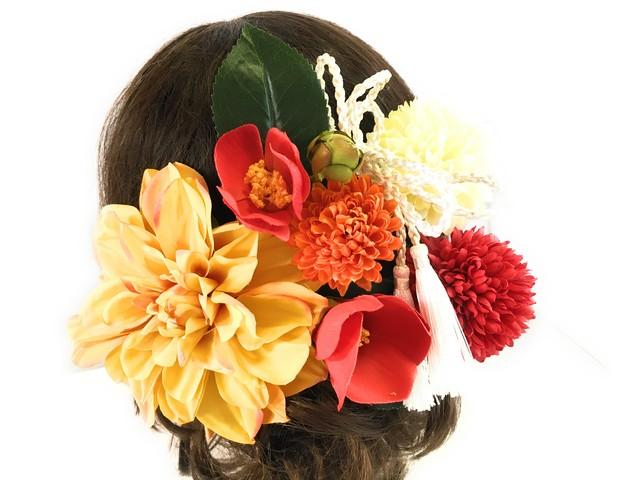 大輪黄色ダリアと赤椿の髪飾り*成人式*結婚式*卒業式