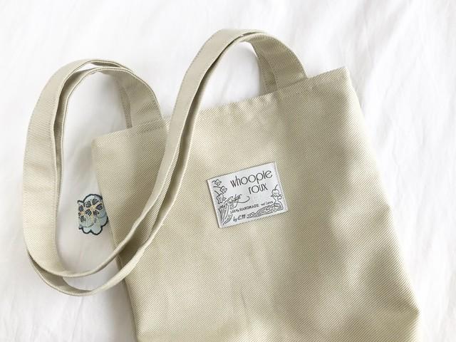 小さなバッグと持つバッグ <Mini x ロングハンドル>