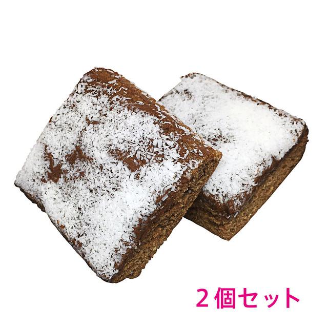 《★冷凍配送》スウェーデン菓子「ムムス(Kärleksmums)」2個セット