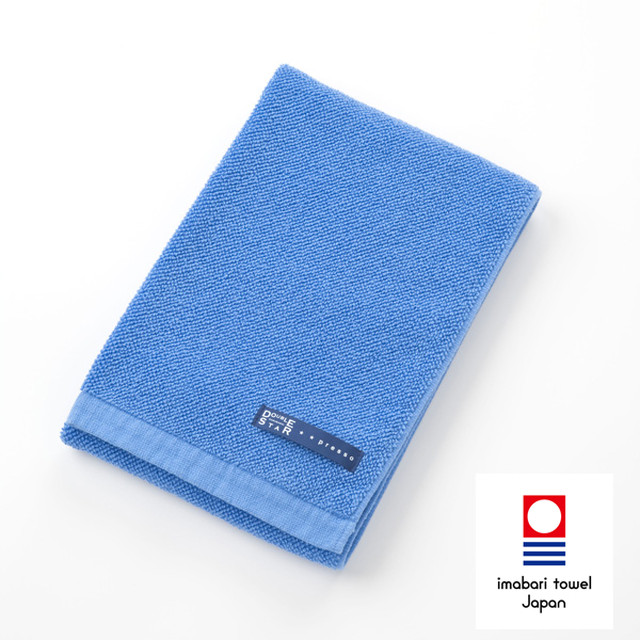 【ドラム式洗濯機対応】ポワン小粒フェイスタオル/ブルー